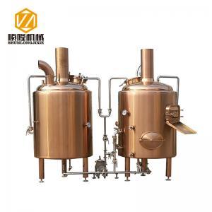 Alloy / Red Copper Small Brewery Equipment VFD Agitator 500L For Brew Pub