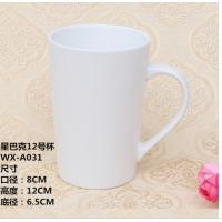 Best porcelain/ceramic MUG wholesale