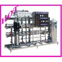 Best Stainless Steel Drinking water purification equipment 3000L Per Hour RO system wholesale