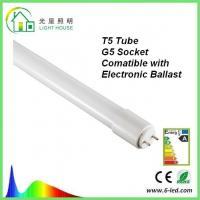 Best T5 1449mm G5 Socket Pins 16mm Diameter T5 LED Tube Integrated Driver Compatible With Electrical Ballast wholesale