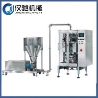 China Servo motor water filling machine oil packaging machine on sale