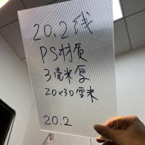 Best 120x240cm 20 LPI 3mm 3D lenticular sheet designed for flip effect on desktop printer and laser printer wholesale