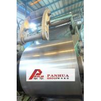Buy cheap Custom cold rolled stainless steel coils / plate 1000mm , 1250mm and 1500mm from wholesalers