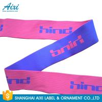 Best Jacquard Elastic Waistband Printed Elastic Waistband 20MM - 50MM wholesale