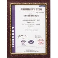 HAOJI STAMPING TOOL & DIE CO., LTD Certifications