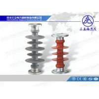 China Composite Station Post Insulator on sale