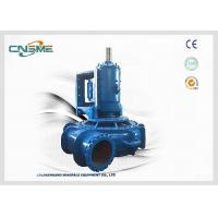 Best Pressure Booster Sand Dredge Pump , 450WN Dredging And Mining Slurry Pump wholesale