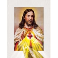 Cheap Customized 30x40cm Religion Images 5D Lenticular Printing Services PET 0.6mm Thickness for sale
