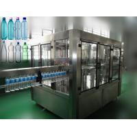 Mineral / Drinking water Plastic Bottle Filling Machine With Screw / Sport Cap