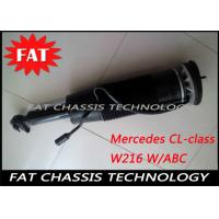 Best Active Body Control W221 W216 Shock Absorber for Mercedes S&CL Front Left and Right wholesale
