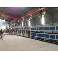 Best ACP Aluminum Composite Panel Production Line 0.18mm - 0.8mm Thickness Steel Coating Line wholesale