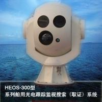 Best Safety Electro Optical Tracking System For Vessel / Shipboard Surveillance On Sea wholesale