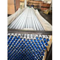 Best A192,A179,A210 Carbon steel Seamless Boiler /Air Cooler/Heat Exchanger Extruded Fin Tube Solid Type wholesale