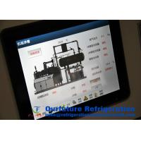 Buy cheap VFD Nh3 Co2 Refrigeration System For  -55 Centigrade Freezer Room from wholesalers