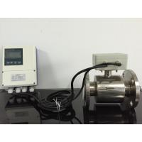 Separate Type MTF Electromagnetic Flow Meter With RS485 Output / Alarm