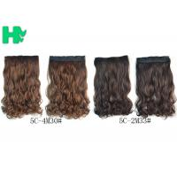 Buy cheap 16 Inch Curling Synthetic Hair Extensions Clip In Tangle Free For Lady from wholesalers