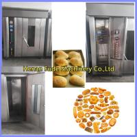 Best hot air rotary oven,  hot wind rotating oven, bakery oven wholesale