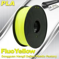 Best Desktop 3D Printing Material Fluorescence Yellow Colour PLA Filament wholesale