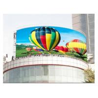 Best Full Color Outdoor LED Billboard Displays P16 Pixel Pitch Digital Advertising LED Video Wall wholesale