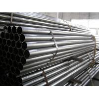 Quality Non Secondary Seamless Steel Tube 40mm - 500 Mm Hydraulic Cylinder Tubing wholesale