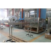 Best Turnkey Complete Plastic Bottle Filling Machine For Drinking Water Fresh Juice wholesale