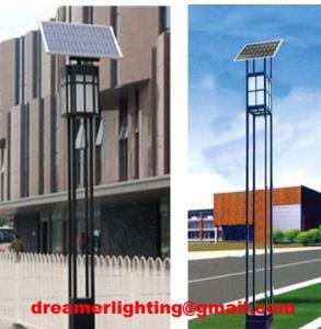 Best Solar Street Light,Solar led street lamp,solar led street lamps,solar street lamp wholesale