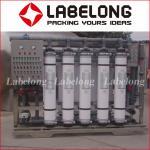 Best HYDRANAUTICS Reverse Osmosis Water Purification Machine Stainless Steel / FRP wholesale