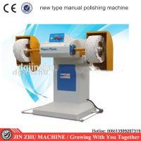 China 4kw Manual Polishing Machine , Small Polisher Machine CE Certificated on sale