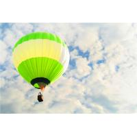 China Colorful Interesting Inflatable Advertising Balloons / Inflatable Helium Balloon on sale