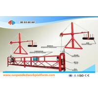 Best High Safety Rope Suspended Platform Used For Tall Building Construction wholesale