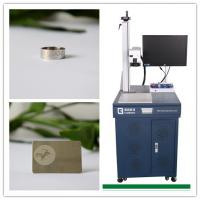 Quality 12W End - Pumped Laser Marking Machine On Plastic Frisbee With High Speed wholesale
