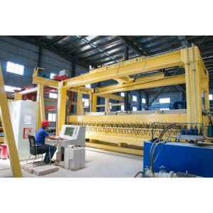 Best 380V Fixed type Separator AAC Brick Making Machine wholesale