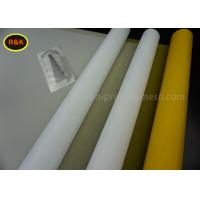 41 Inch Screen Printing Mesh Roll For Garment Printing 40 -420 Mesh