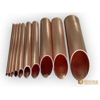 Best Plumbing Solid Copper Tube C21000 Wall Thickness 1.0-15mm Musical Instruments wholesale
