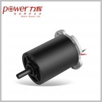 Details Of High Power 12v Pmdc Motor Compact Structure 271