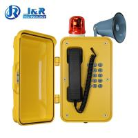 Best Wall / Pillar Mounting Industrial SIP Phone With Flashing Lamp And Horn wholesale