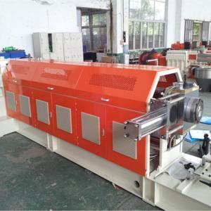 Best EVA Foam Series Granulator Mixer Single Screw Plastic Extruder Force Feeder Machine wholesale