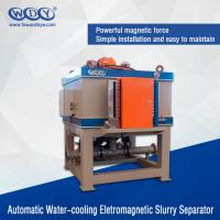Best Automatic Wet High Intensity Electromagnetic Separator 22000 KG For Kaolin Clay wholesale