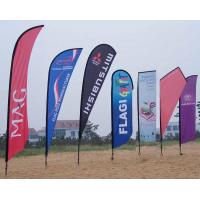 Best outdoor portable advertising beach flag wholesale