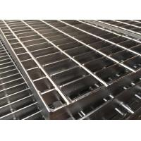 Best Polishing Steel Driveway Grates Grating No Paint Beautiful Appearance wholesale