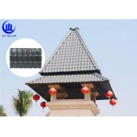 Cheap Chinese Style Fireproof Sheet Double Roman Plastic Synthetic Resin Roof Tiles for sale