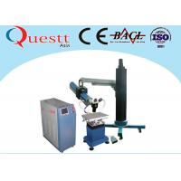 Quality Crane Arm Jewelry Laser Welding Machine For Mold Gold Silver 400W , PLC Controller wholesale
