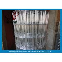 Best Garden Wire Fencing Green Color , Wire Security Fencing For Prison wholesale