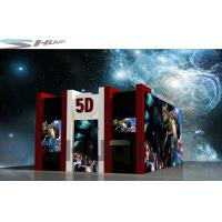 Best Virtual Simulation Snow 5.1 Audio 5D Theater System wholesale