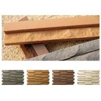 Best Combined Splitting Lithoidal Surfaces Special Shaped Bricks For Wall Decoration wholesale