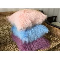 Best Mongolian fur Pillow Luxurious Dyed Real Long Hair Sheep Fur Throw For home wholesale