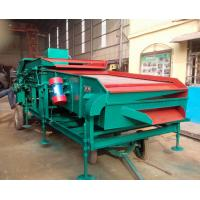 Buy cheap Grain seed cleaning and screening machine&corn&wheat from wholesalers