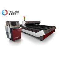 Best High Precision CNC Fiber Laser Cutter for Stainless Steel HECF IE500 wholesale