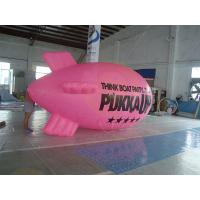 Cheap Inflatable Advertising Helium Zeppelin , Openning Events Pink PVC Inflatables for sale