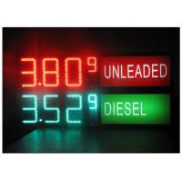 Best LED Gas Station Sign for Oil Price , RF LCD Wireless Remote Control Digital 7 Segment Display wholesale
